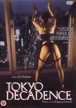 Tokyo Decadence (DVD).jpg