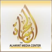 Logo-AlHayat.png