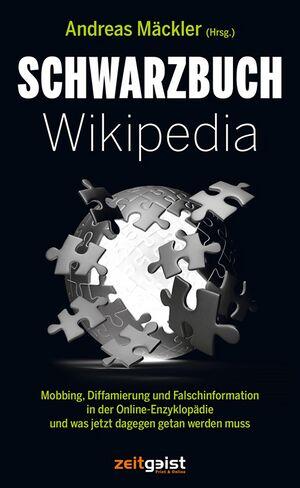 Schwarzbuch Wikipedia.jpg