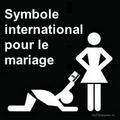 Symbole international pour le mariage.png
