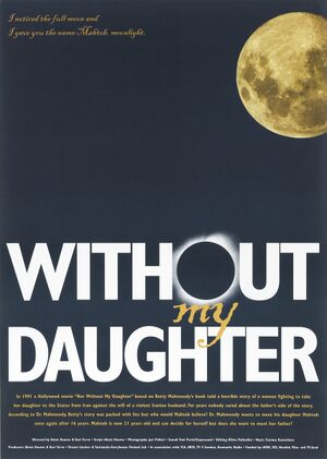 Without My Daughter.jpg